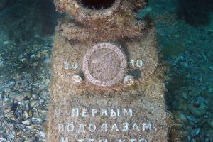 Underwater museum Reddening leaders monument to the first divers. Cape Tarhankut, Tarhan Qut, Black sea, Crimea, Ukraine, Eastern Europe